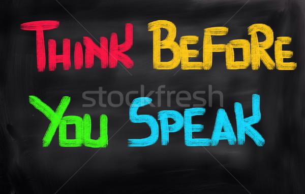 ストックフォト: と思います · 話す · 背景 · 雑誌 · 公正 · 単語