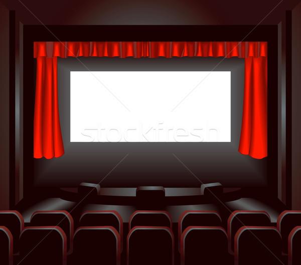 Сток-фото: кино · иллюстрация · экране · освещение · вверх · темно