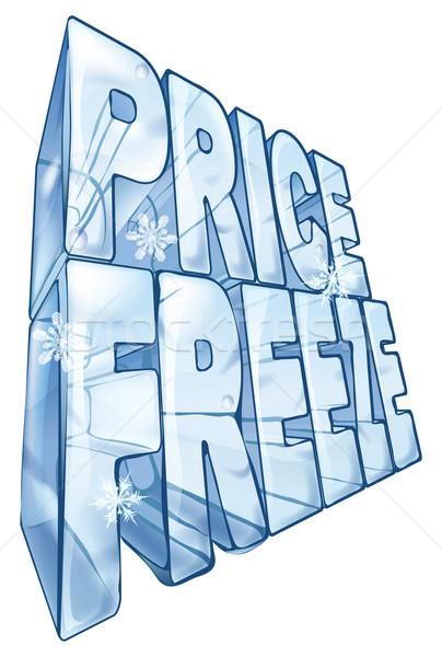 Preço venda ilustração palavras como Foto stock © Krisdog