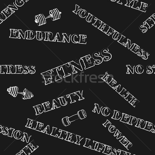 シームレス フィットネス モチベーション チョーク テクスチャ ストックフォト © kup1984