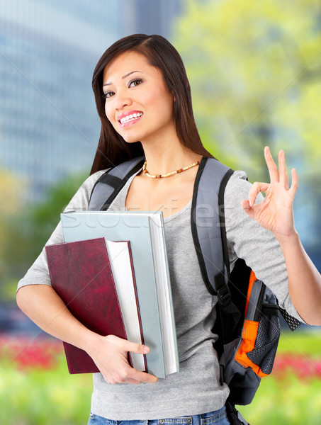 Stock photo: Young student woman.
