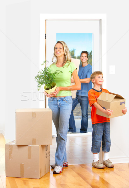 Moving Stock photo © Kurhan