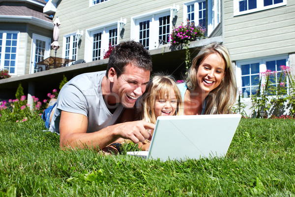 幸せな家族 幸せ 笑みを浮かべて 家族 ストックフォト © Kurhan