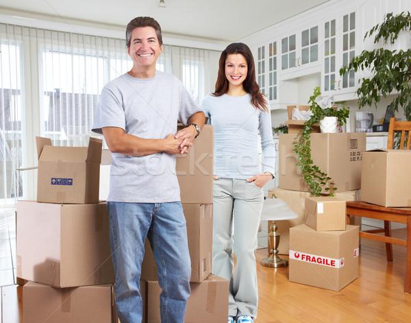 Család költözködő dobozok új lakás boldog család modern Stock fotó © Kurhan