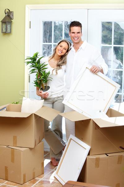 Foto stock: Movimiento · jóvenes · feliz · Pareja · nuevo · hogar · familia