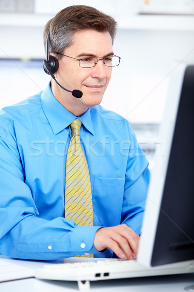 Call center operator. Stock photo © Kurhan