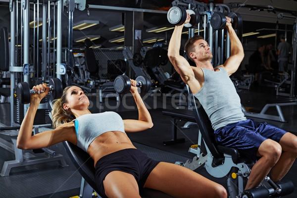 Stockfoto: Bank · druk · training · sterke · jonge