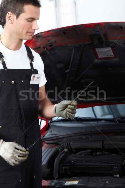 Stock photo: Auto repair