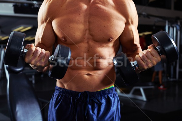 Stock photo: Dumbbell biceps workout