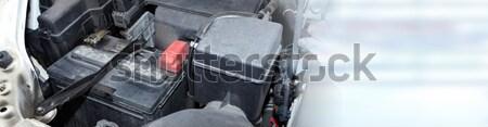 Auto rotta motore auto riparazione servizio auto Foto d'archivio © Kurhan