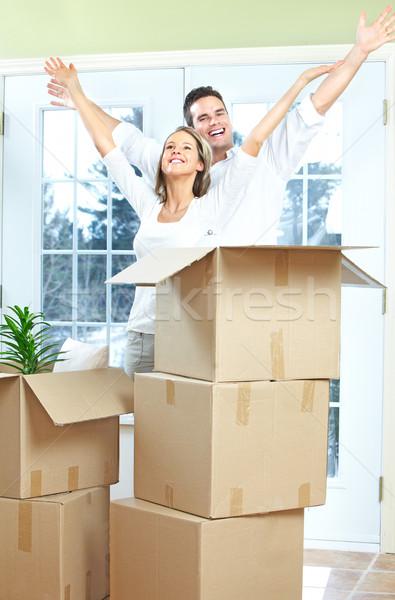 Movimiento jóvenes feliz Pareja nuevo hogar familia Foto stock © Kurhan