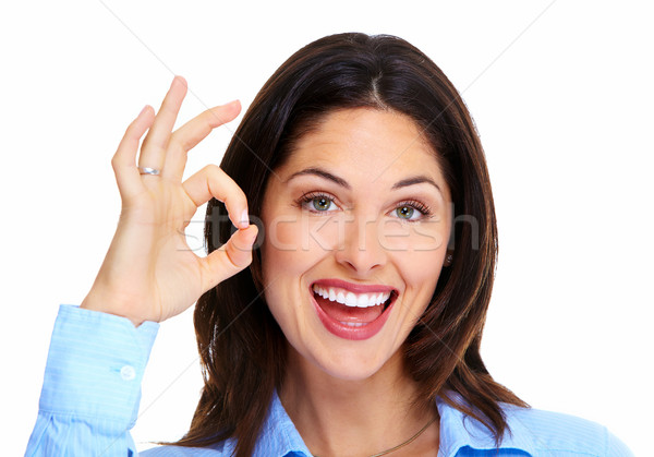 Happy successful business woman. Stock photo © Kurhan