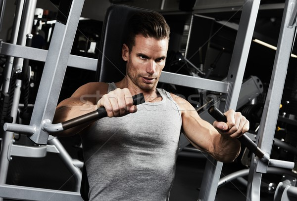 Stock photo: Gym workout