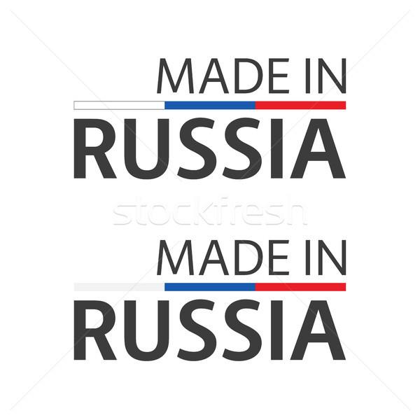 два простой вектора Россия признаков Сток-фото © kurkalukas