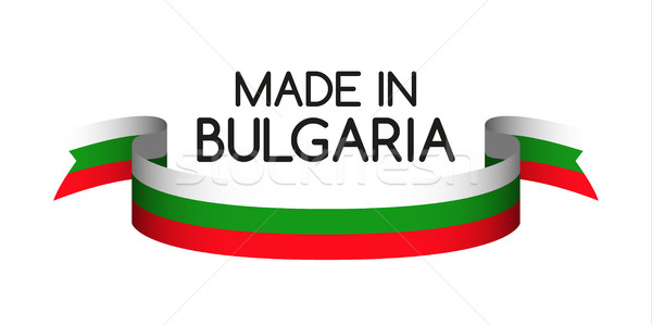 Colored ribbon with the Bulgarian tricolor, Made in Bulgaria sym Stock photo © kurkalukas