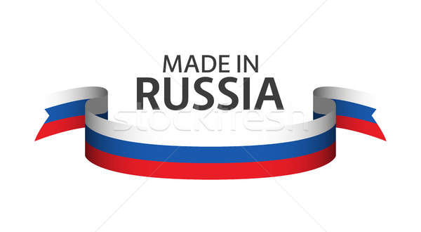 Made in Russia, colored ribbon with Russian tricolor isolated on white background Stock photo © kurkalukas