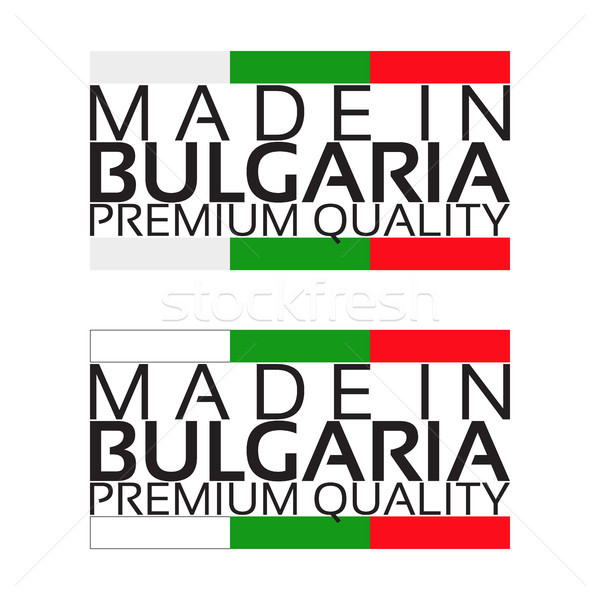 Bulgarije icon premie kwaliteit sticker kleuren Stockfoto © kurkalukas