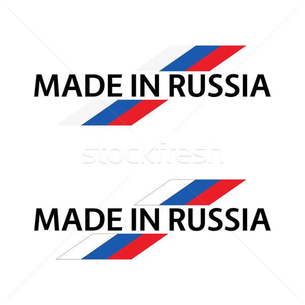 Vektör ayarlamak logolar Rusya yalıtılmış beyaz Stok fotoğraf © kurkalukas