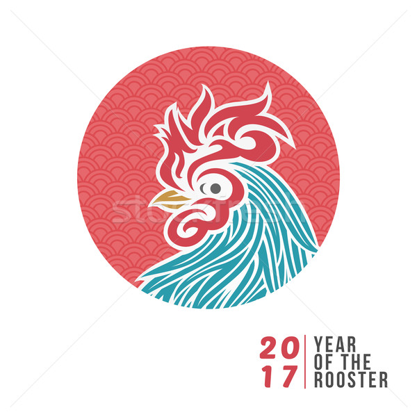 Rooster Year Stock photo © kuzzie