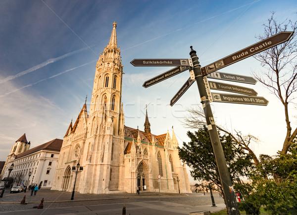 Buda temple church of Matthias. Budapest Castle District. Stock photo © kyolshin