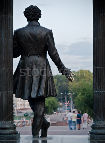 alexander pushkin Stock photo © kyolshin