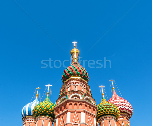 St. Basil Cathedral, Moscow, Russia. Stock photo © kyolshin