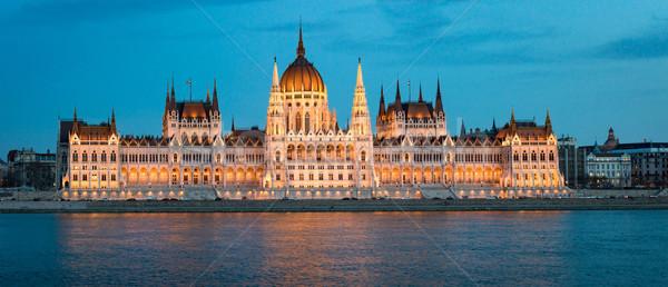 Parliament building in Budapest, Hungary, Europe. Stock photo © kyolshin