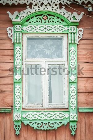Ventana edad tradicional ruso casa Foto stock © kyolshin