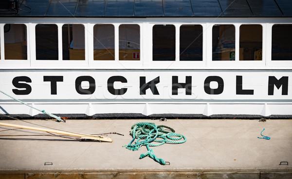 Yandan görünüş tekne Stockholm İsveç İskandinavya Avrupa Stok fotoğraf © kyolshin