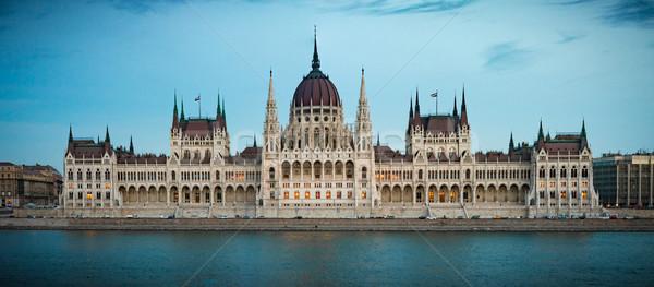Parlement bâtiment Budapest Hongrie Europe vue Photo stock © kyolshin
