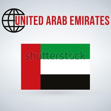 Объединенные Арабские Эмираты флаг изолированный современных тень бизнеса Сток-фото © kyryloff