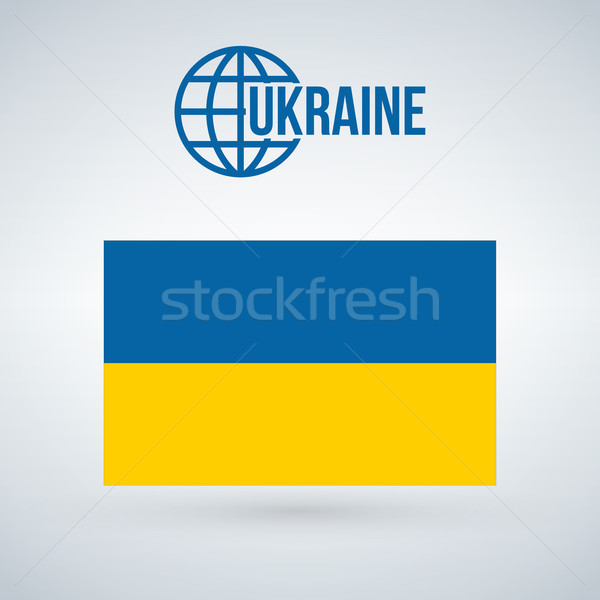 Flag of Ukraine. Vector illustration isolted on modernbackground with shadow. Stock photo © kyryloff