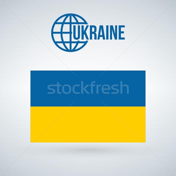 Foto stock: Bandeira · Ucrânia · sombra · azul · ouro · cor