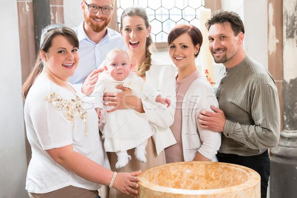 家族 赤ちゃん 立って 周りに フォント 両親 ストックフォト © Kzenon