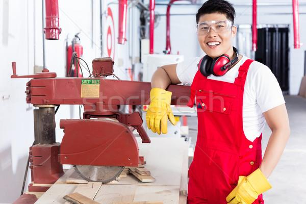 誇りに思う 中国語 大工 木材 ワークショップ 立って ストックフォト © Kzenon