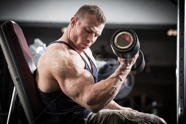 человека фитнес подготовки гантели спортзал сидят Сток-фото © Kzenon