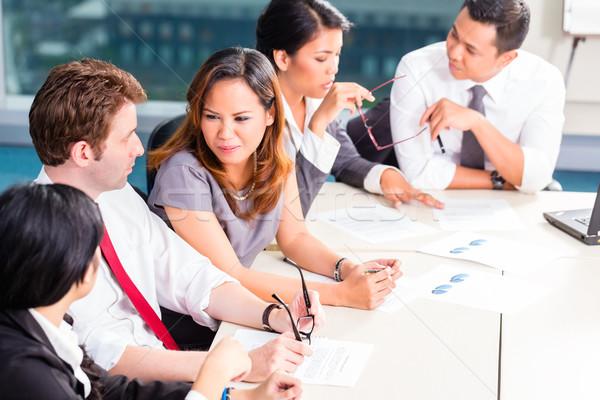 азиатских заседание служба мнение команда Сток-фото © Kzenon