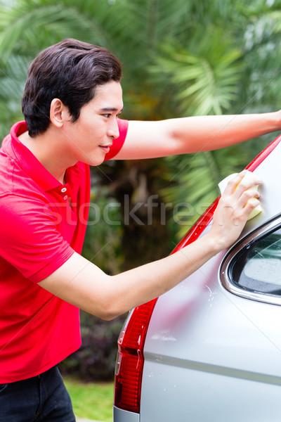 азиатских человека очистки стиральные автомобилей губки Сток-фото © Kzenon
