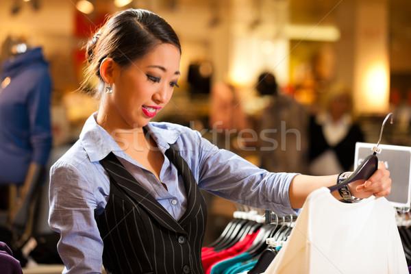 Asian vrouw chinese oorsprong centrum Stockfoto © Kzenon