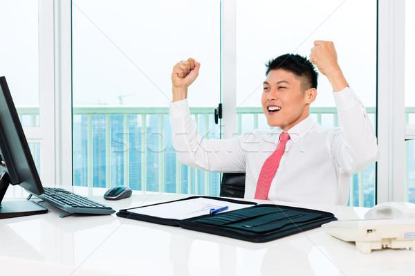 Asian Broker Handel Büro Gewinn Stock foto © Kzenon