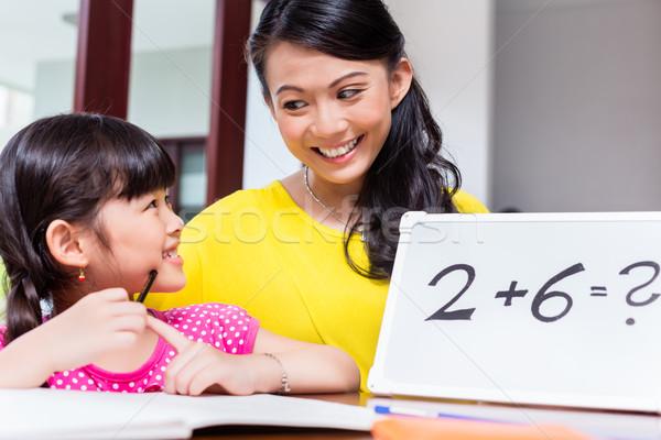 中国語 母親 教育 数学 子 学校 ストックフォト © Kzenon