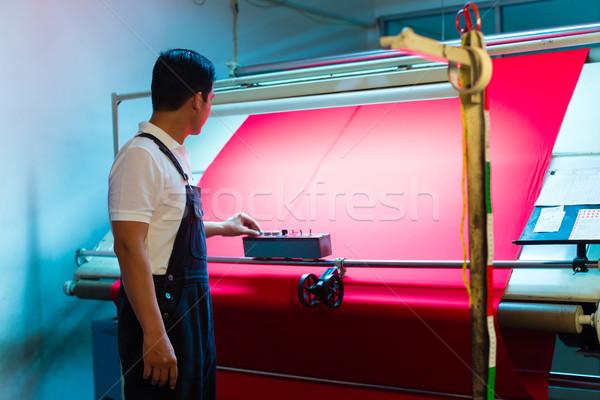 Asian travailleur textiles usine indonésien Photo stock © Kzenon