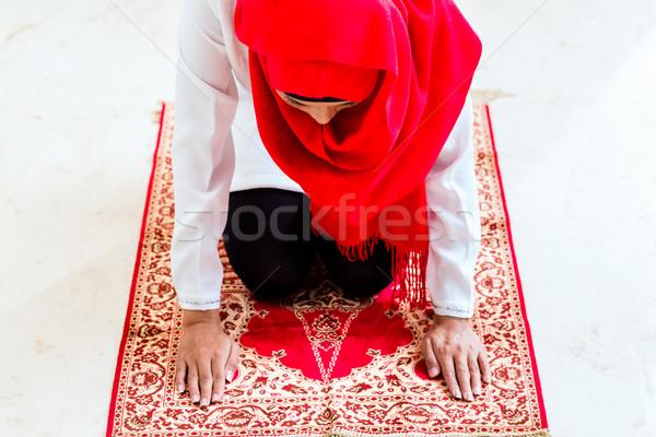 Asian Muslim woman praying Stock photo © Kzenon
