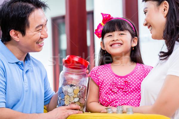 Chinois famille argent collège fonds Photo stock © Kzenon