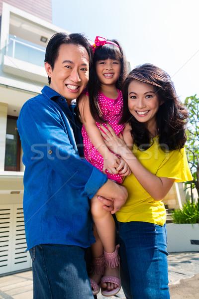 Asian Familie Kind stehen home chinesisch Stock foto © Kzenon
