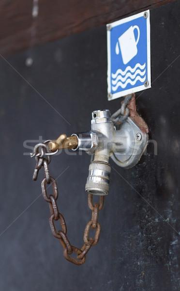 Acqua potabile muro metal bere Foto d'archivio © Laks