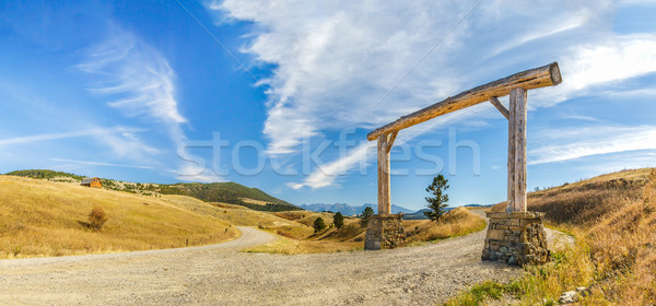 Wooden Arch Entrance Stock photo © LAMeeks