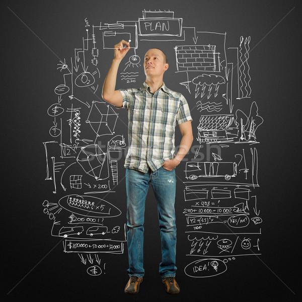 ストックフォト: アジア · 男性 · 幸せ · ペン · ビジネスマン