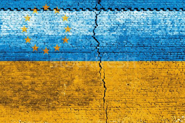 Stock photo: Ukraine Flag