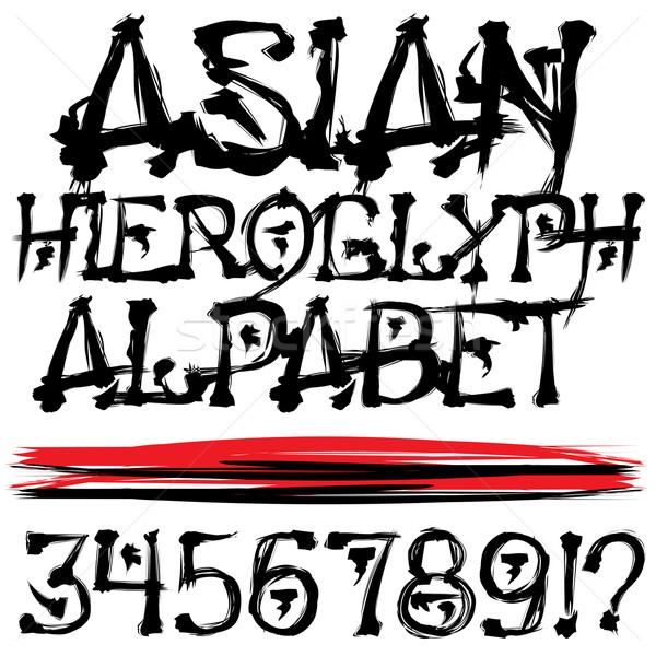ázsiai vektor ábécé kézzel készített stilizált terv Stock fotó © leedsn